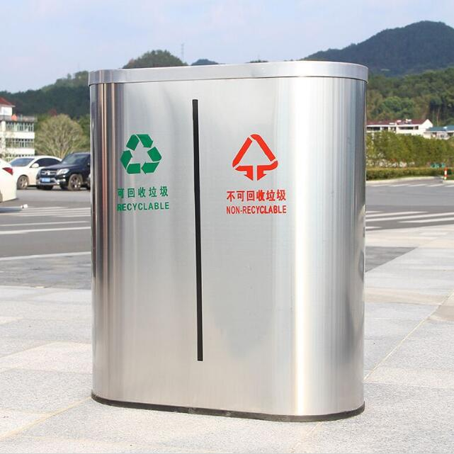 Waste Trash Recycling Bins Containers Receptacle Recycler For Indoor Outdoor Hotel Office Airport